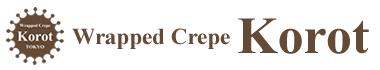 Wrapped Crepe Korotコロット-手作りミニクレープ。安心とおいしさを提供するクレープのお店