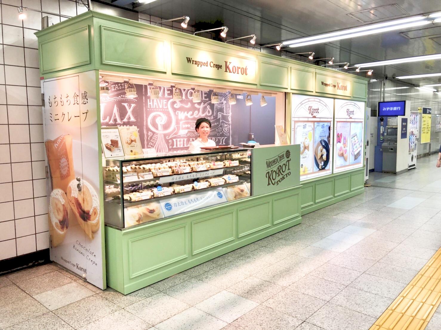 コロット錦糸町メトロ店